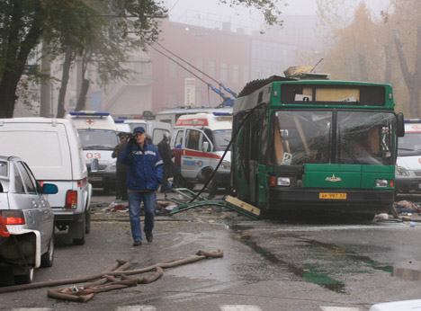 City bus explosion in Togliatti