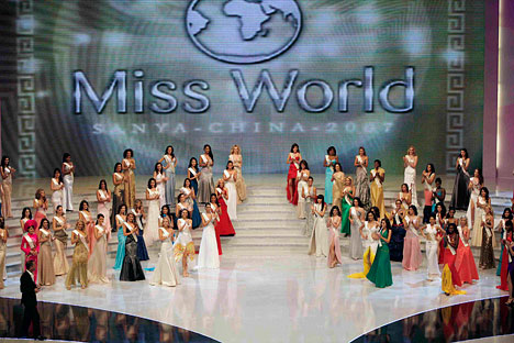 China's Zhang Zilin crowned Miss World 2007