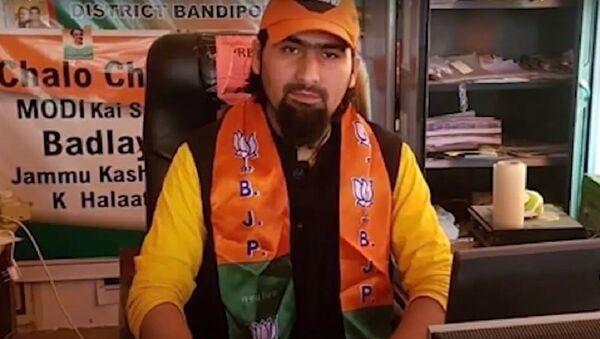 Bharatiya Janata Party leader Wasim Bari - Sputnik International