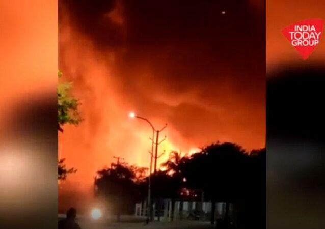 Vishakhapatnam's Pharma Waste Factory Bursts Into Flames