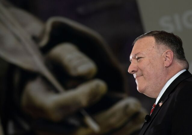 U.S. Secretary of State Mike Pompeo pauses while speaking at the National Constitution Center about the Commission on Unalienable Rights in Philadelphia, Pennsylvania, U.S., July 16, 2020