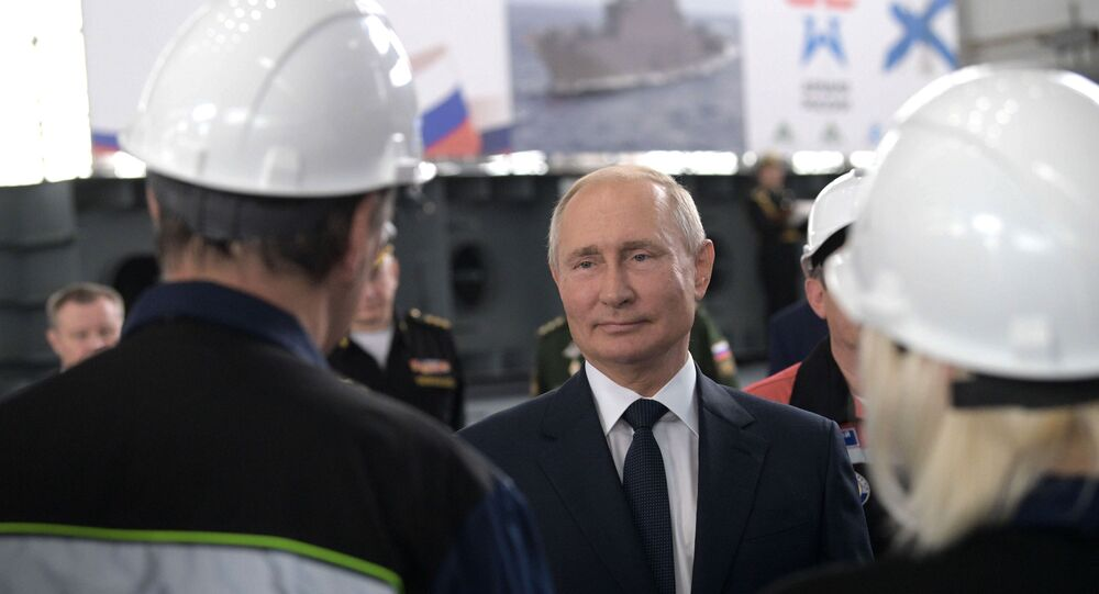 Working trip of the President of the Russian Federation V. Putin to the Republic of Crimea