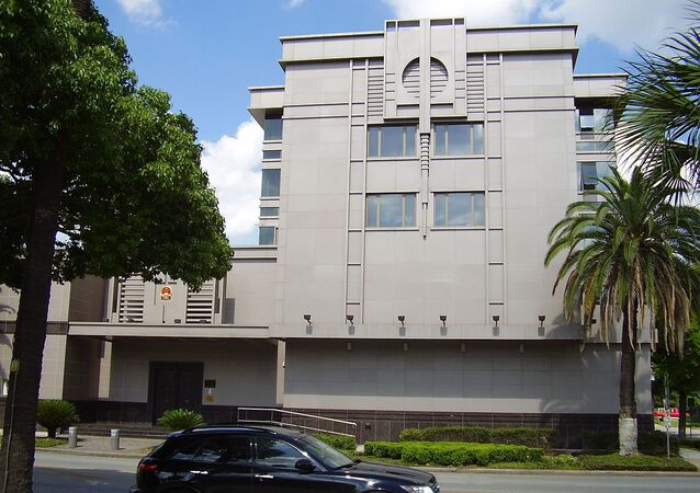 Consulate-General of the People's Republic of China in Houston