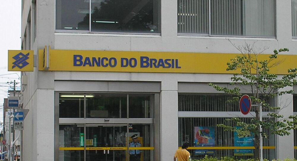 Banco do Brasil in Ota City, Gunma Prefecture
