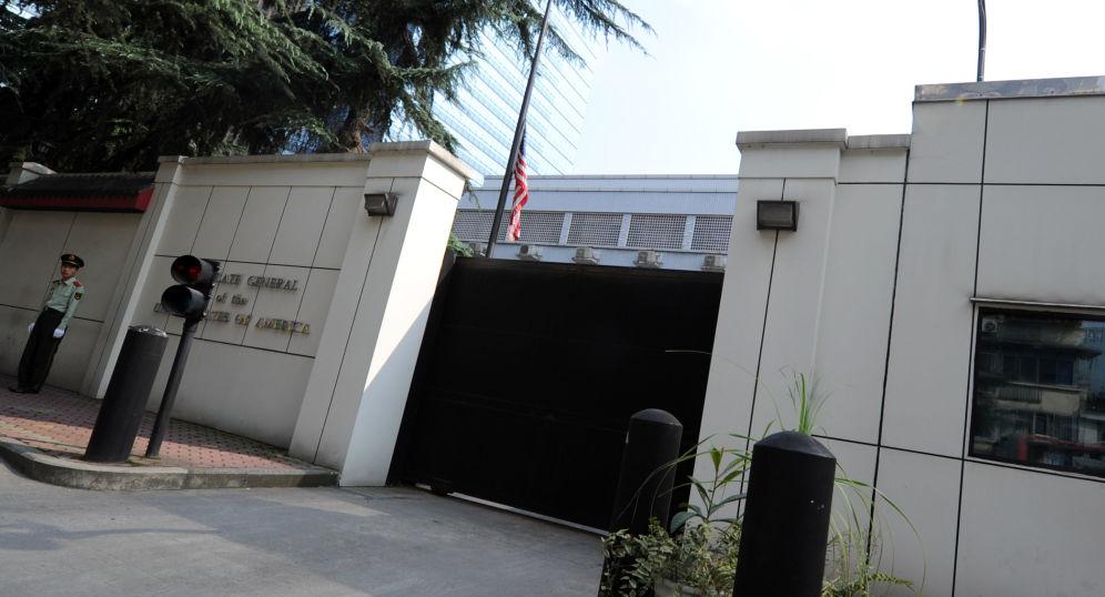 US Consulate in Chengdu, China.