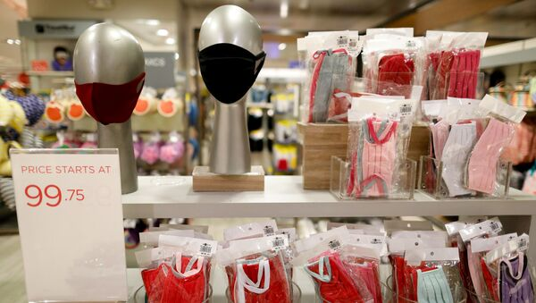 Cloth masks are displayed in a department store amid the coronavirus disease (COVID-19) outbreak, in Quezon City, Metro Manila, Philippines, July 13, 2020 - Sputnik International