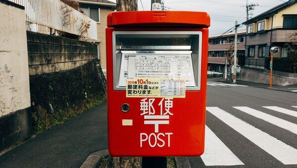 Mailbox in Japan - Sputnik International