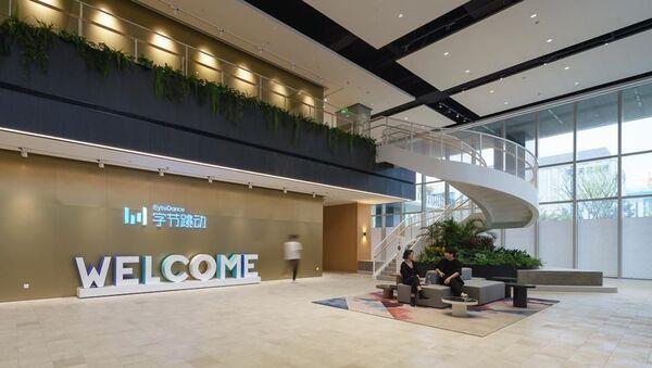 TikTok Owner ByteDance Office in Shanghai - Sputnik International