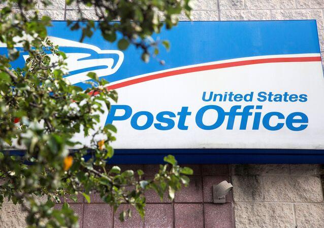 A U.S. Postal Service (USPS) post office is pictured in Philadelphia, Pennsylvania, U.S., August 14, 2020.