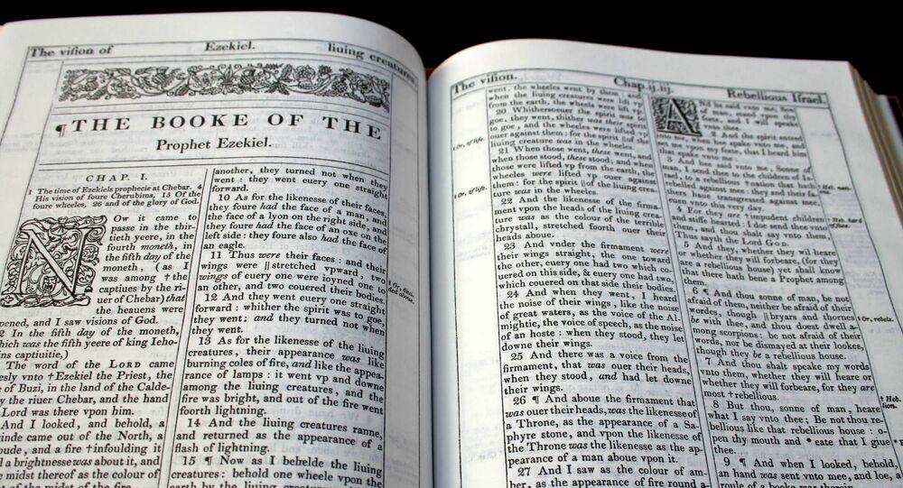 Book of Ezekiel