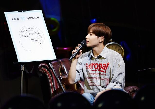 Taemin will get his own reality show