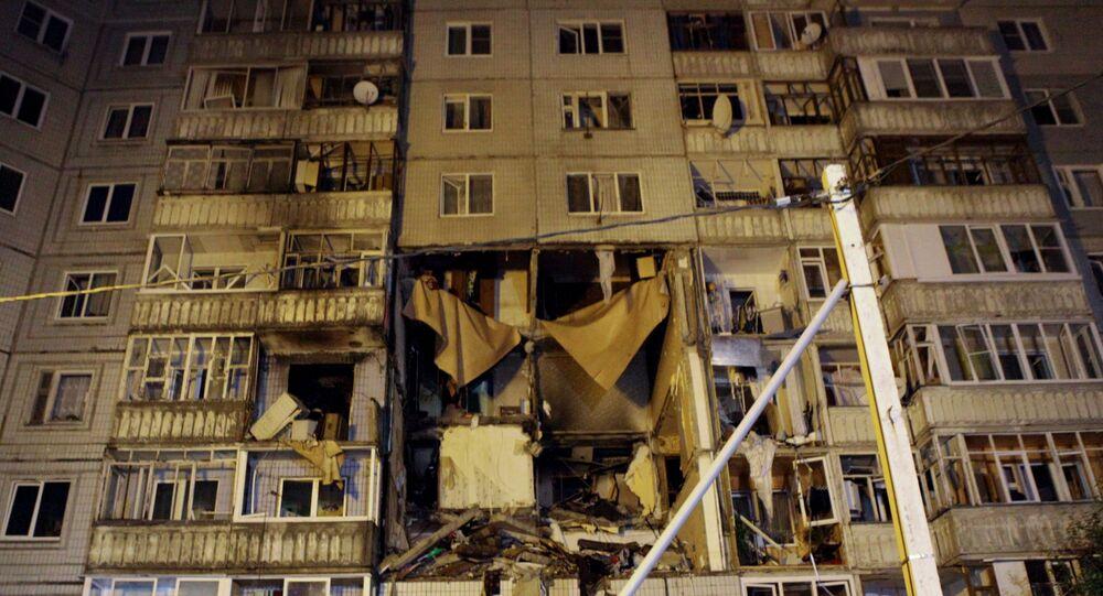 Gas Explosion in Residential Building in Russia's Yaroslavl