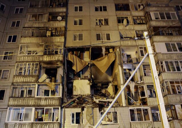 Gas Explosion in Residential Building in Russia's Yaroslavl