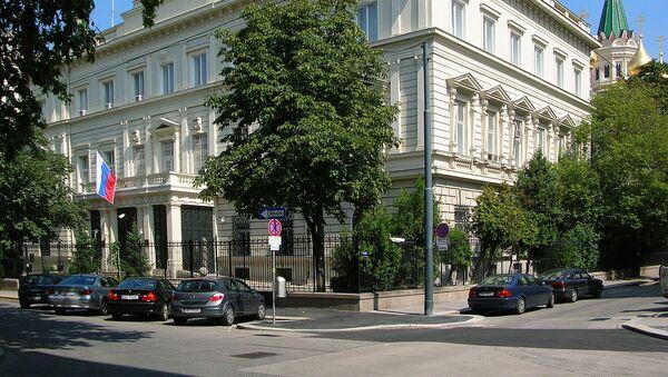 Embassy of Russia in Vienna - Sputnik International