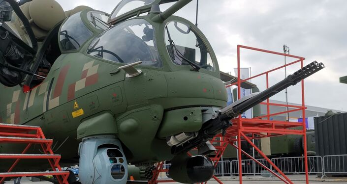 Helicopter (Army 2020 Forum in Moscow)