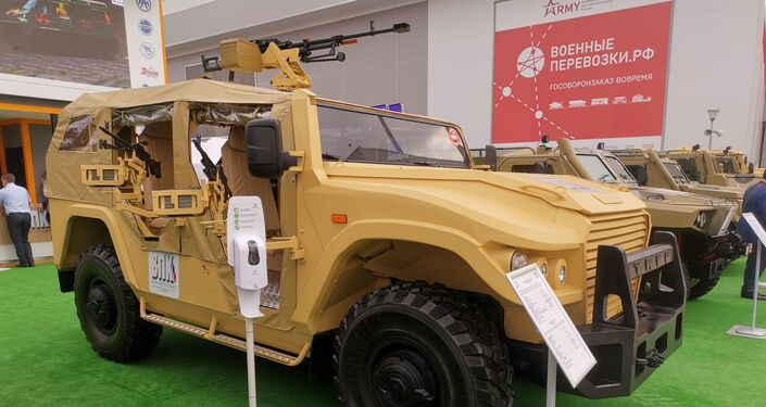 Armoured vehicle (Army 2020 Military Forum in Moscow)