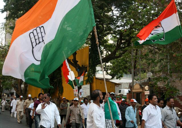 Indian National congress party rally