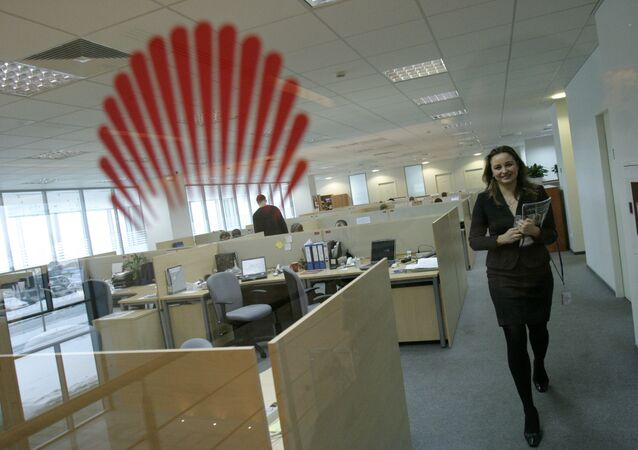 In the Chinese-based Huawei telecommunication company Moscow office