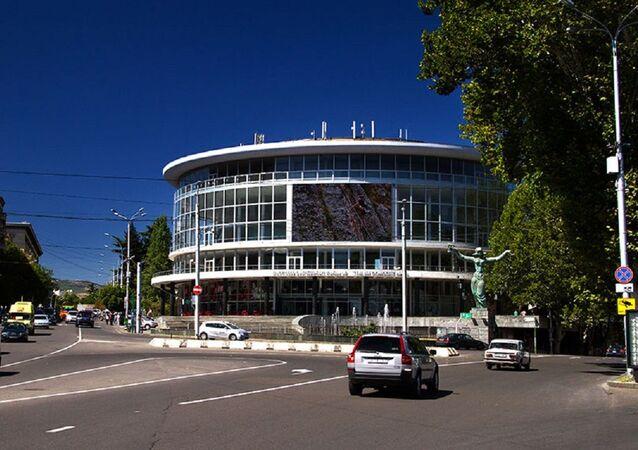 Tbilisi, Georgia — Tbilisi State Concert Hall