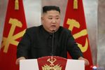 This picture taken on July 26, 2020 and released from North Korea's official Korean Central News Agency (KCNA) on July 27 shows North Korean leader Kim Jong Un speaking at a ceremony to confer Paektusan commemorative pistols on leading commanding officers of DPRK armed forces on the occasion of the 67th anniversary of the Korean War ceasefire in Pyongyang