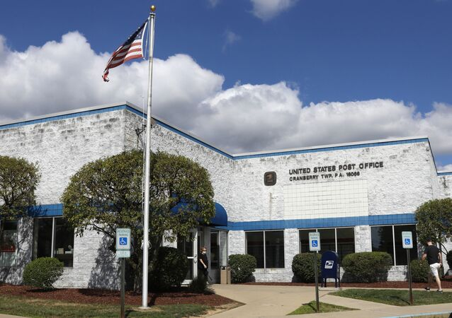 This is the United States Post Office in Cranberry Township, Pa., Wednesday, Aug. 19, 2020