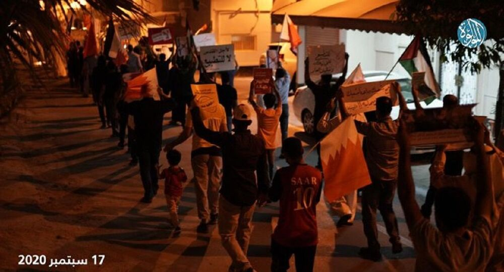 Peaceful protests against Manama's normalisation deal with Israel are continuing across Bahrain