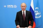 Russia's President Vladimir Putin is seen during his video address to the United Nation's General Assembly in Moscow, Russia September 22, 2020. Sputnik/Mikhail Klimentyev/Kremlin via REUTERS ATTENTION EDITORS - THIS IMAGE WAS PROVIDED BY A THIRD PARTY.