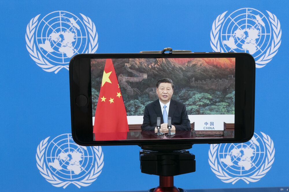 Chinese President Xi Jinping delivering a pre-recorded address.