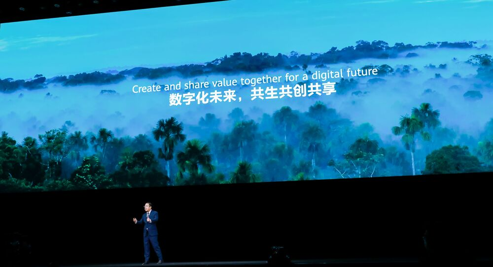 Huawei CONNECT 2020 Summit