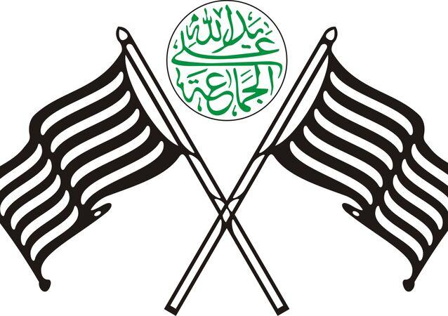 Jamiat Ulema-e-Hind logo