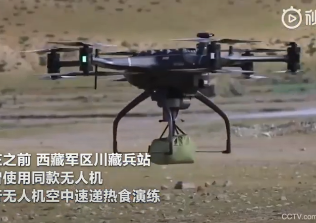 Chinese military drone in action