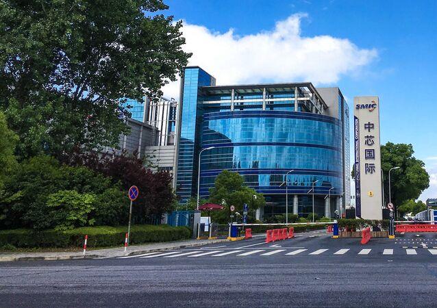 SMIC headquarters
