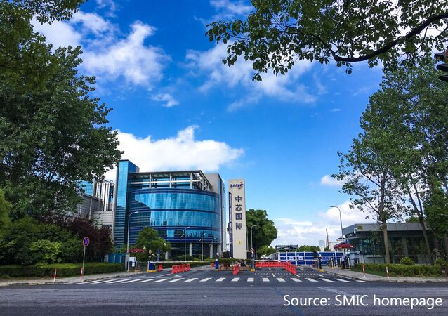 SMIC headquarters