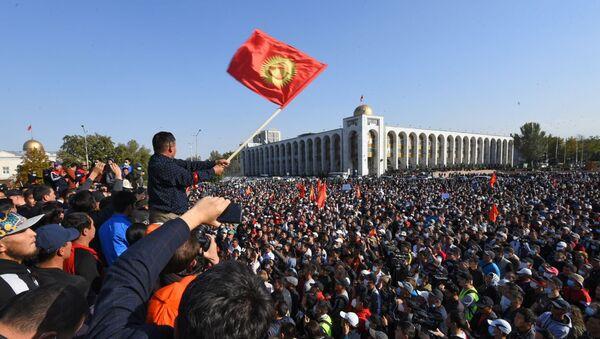 Protests in Bishkek  - Sputnik International