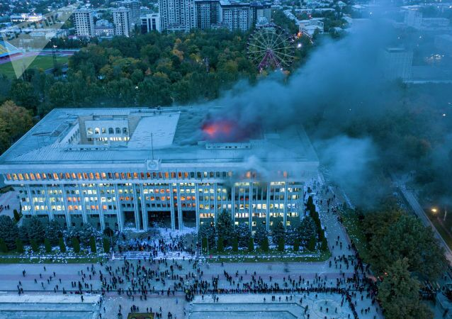 Bishkek's White House on fire