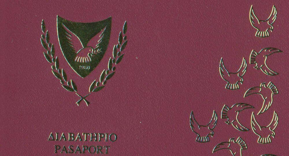 Cyprus passport cover - biometric