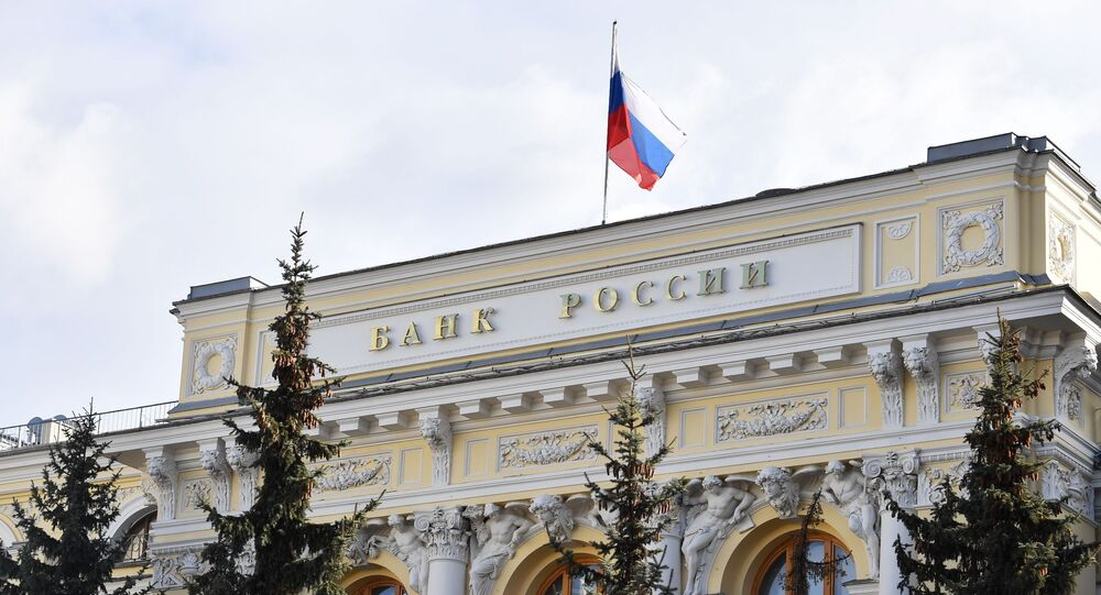 The building of the Central Bank of the Russian Federation.