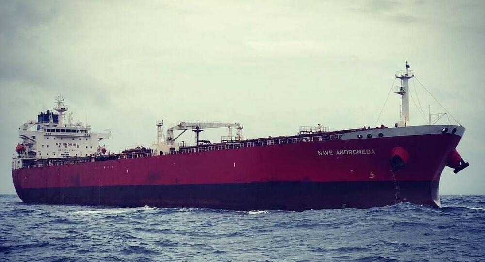 oil tanker Nave Andromeda