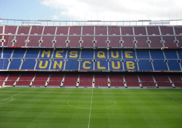 FC Barcelona pitch