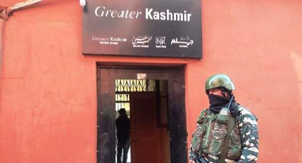 Greater Kashmir office, Khurram Parvaiz's residence, Athrout NGO raided by NIA