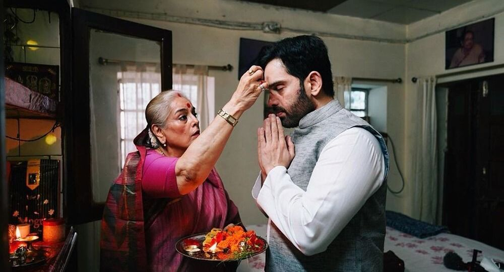 Bollywood Actor Luv Sinha