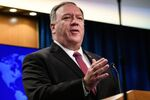 Secretary of State Mike Pompeo speaks during a news conference at the State Department in Washington, Wednesday, Oct. 21, 2020.