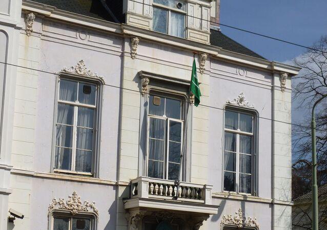 Embassy of Saudi Arabia, The Hague