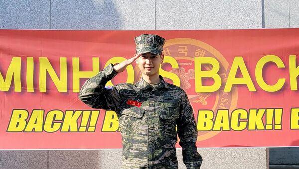 SHINee's Minho discharged from military - Sputnik International
