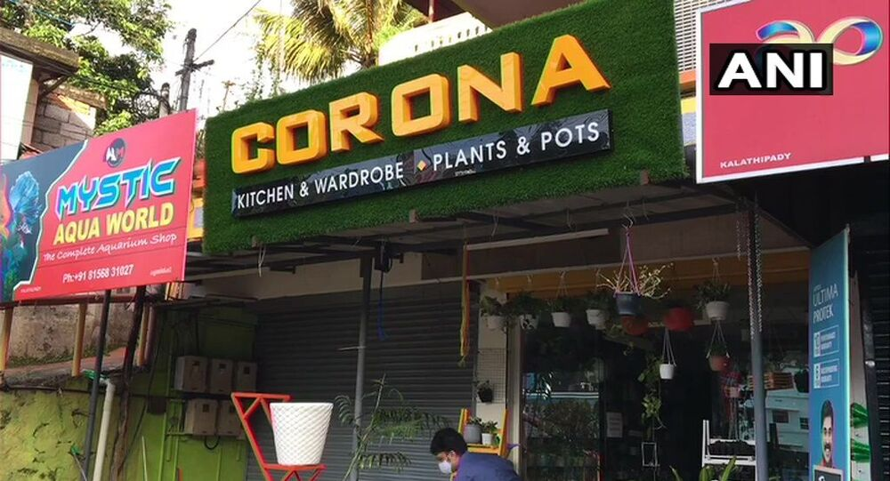 Kerala: George, a Kottayam-based man who named his shop as Corona says more number of people are visiting his shop after the pandemic.