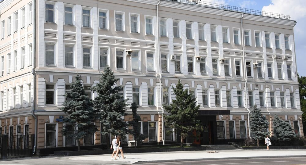 The Federal Agency on Press and Mass Communications on Moscow's Strastnoi Boulevard