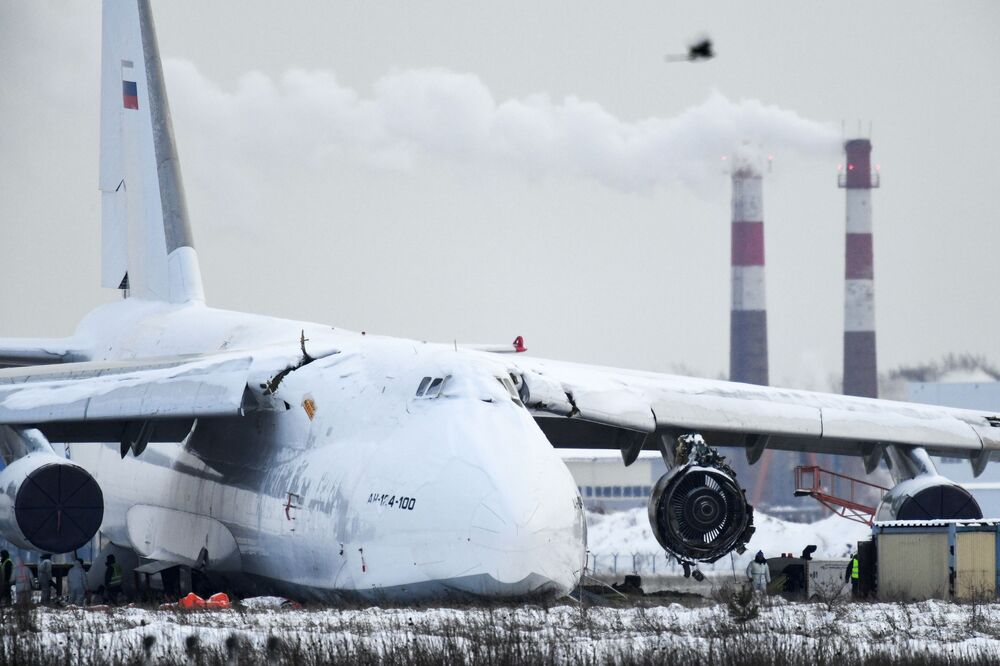 An An-124 cargo plane which skidded off the runway at Novosibirsk International Airport Tolmachevo. On 13 November, the Volga-Dnepr airline plane, heading for Vienna, made an emergency landing immediately after departure from Novosibirsk and rolled off the runway. According to Rosaviatsia, the cause of the incident was engine failure.
