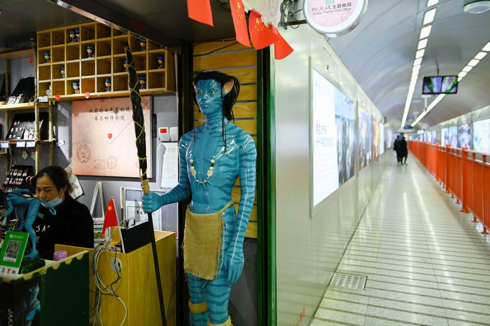 A model of an Avatar at the entrance of an Avatar-themed post office in the corridor leading to the Bailong Elevator in Zhangjiajie, China's Hunan province.