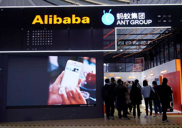Logos of Alibaba Group and Ant Group are seen during the World Internet Conference (WIC) in Wuzhen, Zhejiang province, China, November 23, 2020