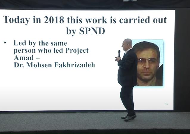 Screengrab of Israeli Prime Minister Benjamin Netanyahu's presentation on Iran's alleged nuclear programme, April 2018.